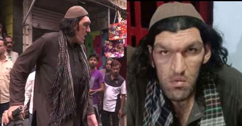 sher-khan-fan