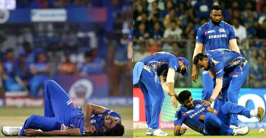 Jasprit-Bumrah-hurt