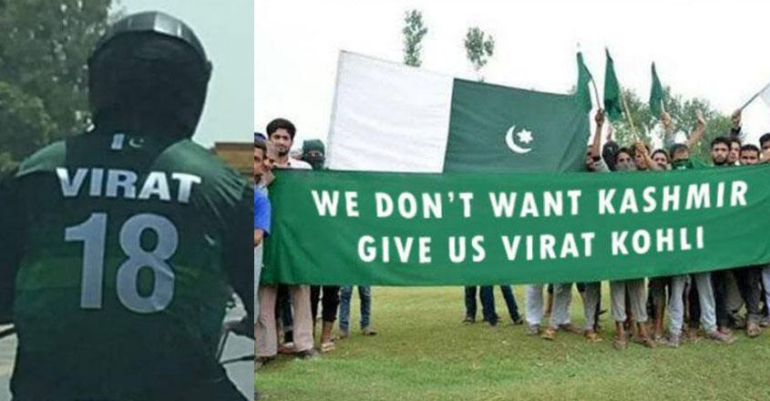 virat-kohli-pakistan-09