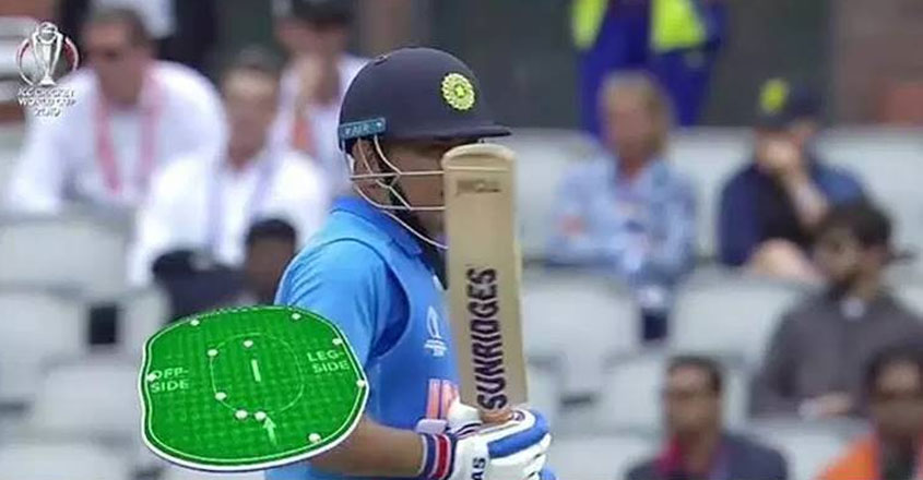 dhoni-no-ball