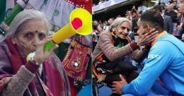ഇന്ത്യയുടെ കളികാണാൻ സൂപ്പർ മുത്തശ്ശി ഇനിയെത്തില്ല; ചാരുലത പട്ടേൽ ഓർമയായി