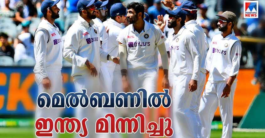 team-india-2