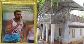 അര്ജുന അവാര്ഡ് ജേതാവ് മുഹമ്മദ് അനസിന് വീടാകുന്നു; സ്വപ്നസാഫല്യം