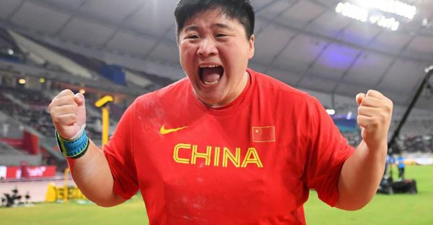 china-16
