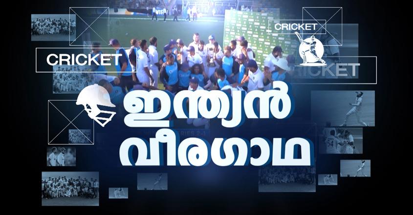 brisbane-test-india-win