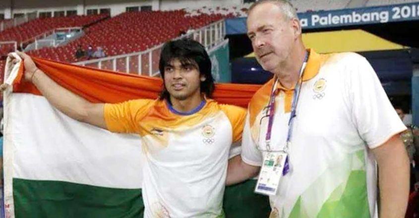 neeraj-coach-new