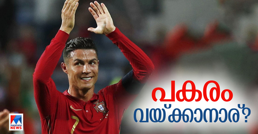 -Ronaldo-Record