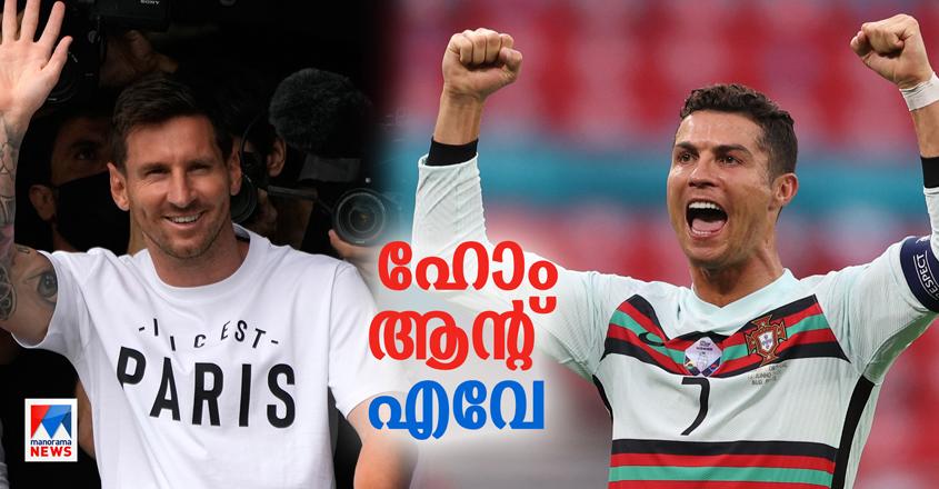 messi-ronaldo-sports
