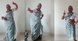 ഈ കാലുകൾക്ക് പ്രായമായില്ല, വൈറലായി സുന്ദരിമുത്തശ്ശിയുടെ നൃത്തം