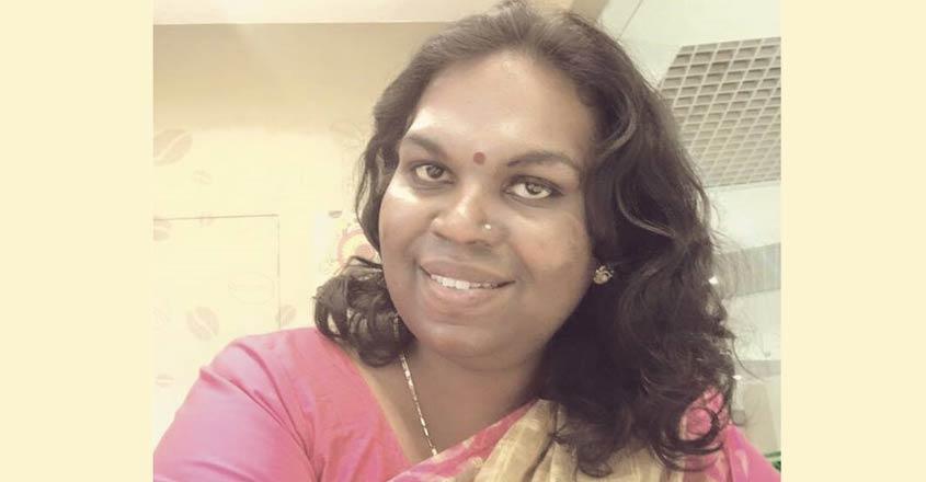 vijayarajamalika2