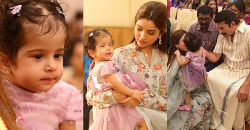 mariyam-dq-daughter