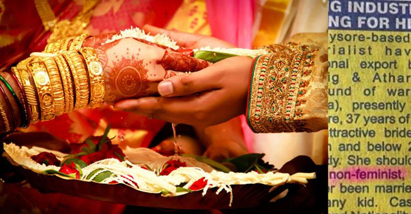 bride-add