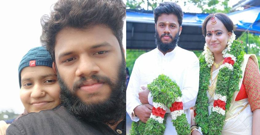 bhavya-sachin