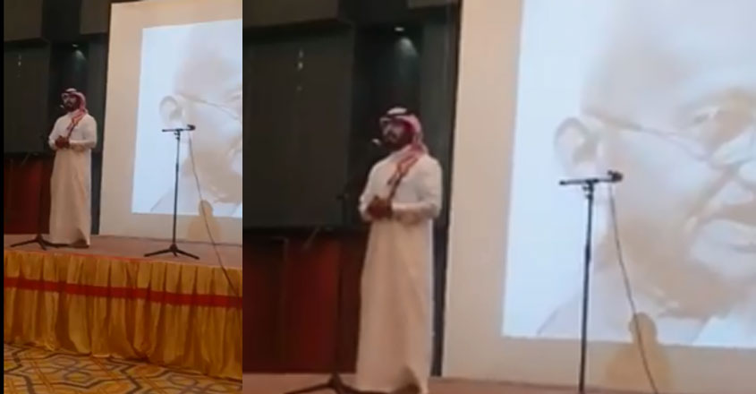 saudi-singer