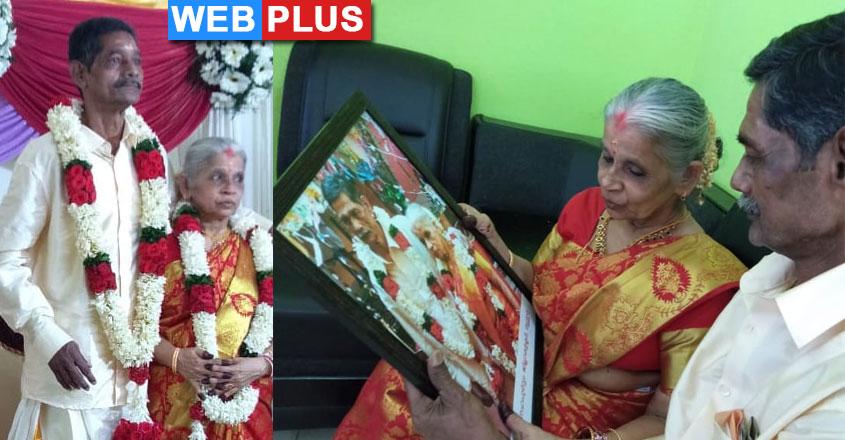 lakshmi-ammal-kochaniyan-chettan
