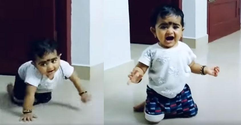 cute-baby-viral-video