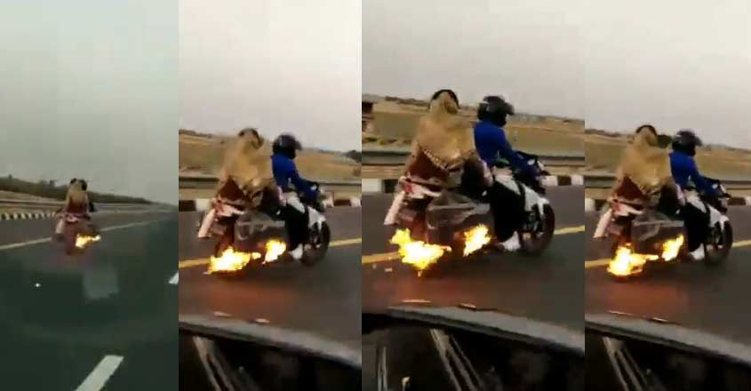 up-bike-fire