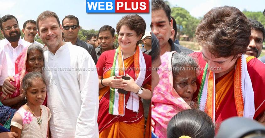 rahul-priyanka-wayanad-04