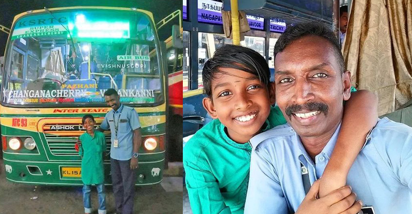 ksrtc-travel-father-son-11