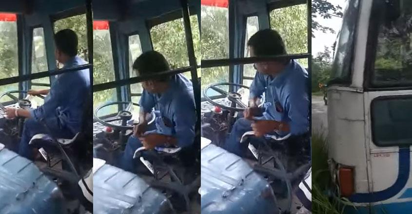 ksrtc-viral-video-bus