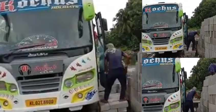 bus-stone-viral-video