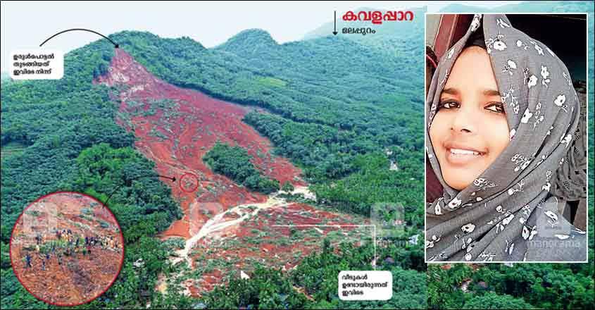 flood-fahmitha1