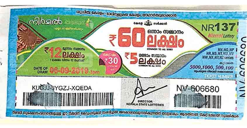 lottery-09