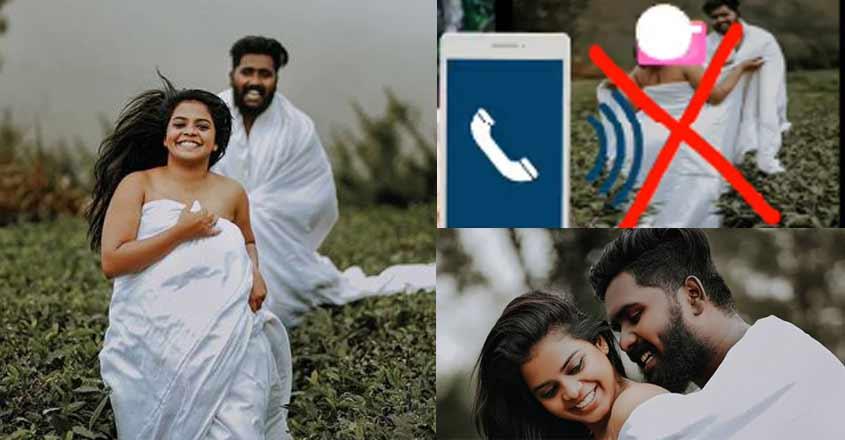 phone-call-viral