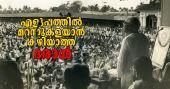 കെ.ആർ.നാരായണനെ കണ്ടു കണ്ടു വളർന്ന ഒരു കുട്ടിയുടെ ജീവിതം!