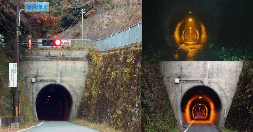 kiyotaki-tunnel-japan-pic