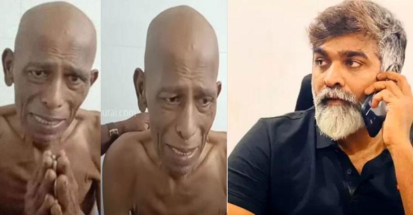 vijay-cancer-help