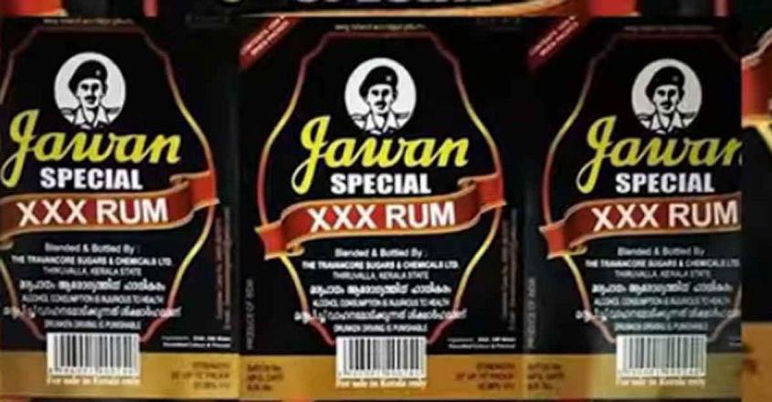 jawan-rum