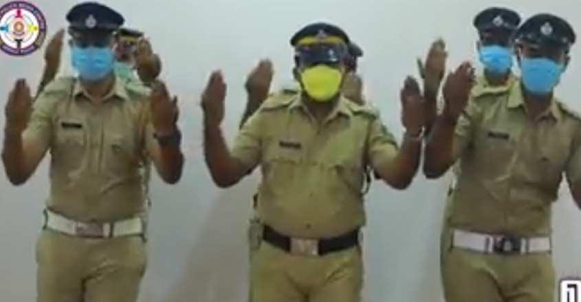 police-dance