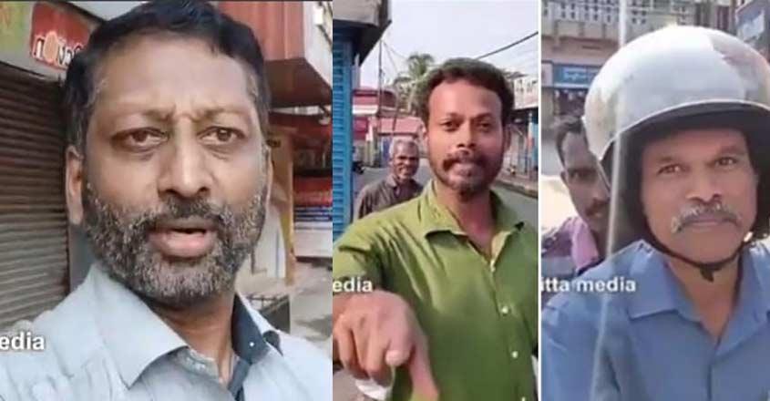 pathanamthitta-media