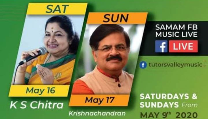 chithra-two