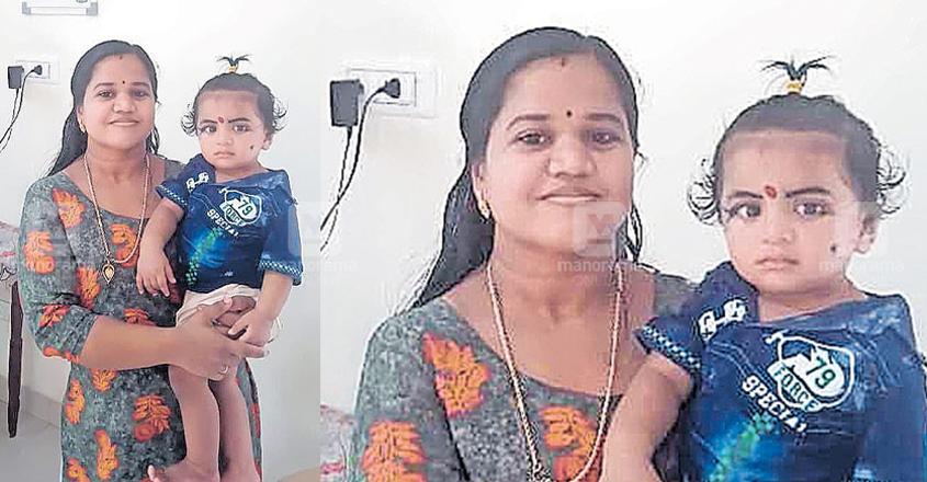 saritha-nurse