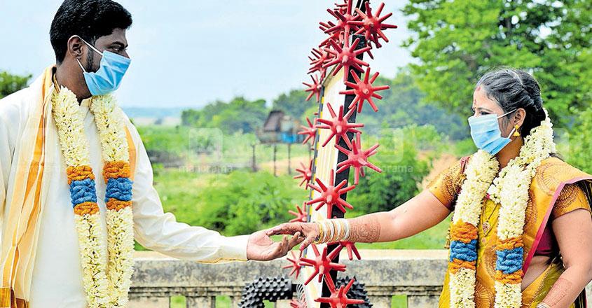 marriage-walayar