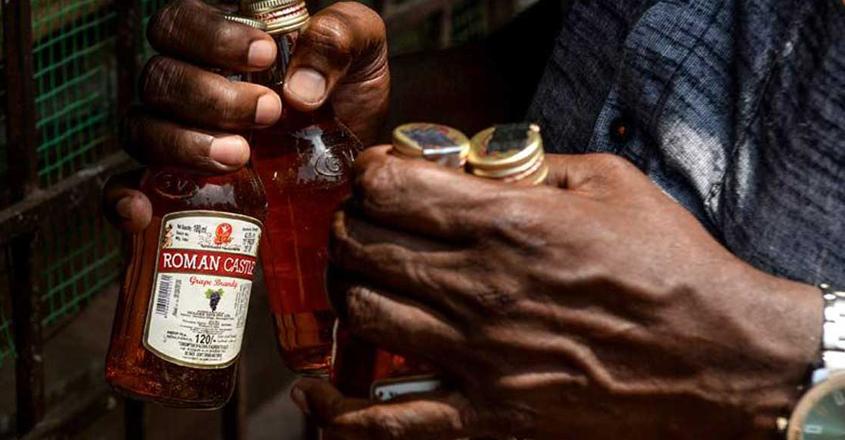 Liquor | Representative Image