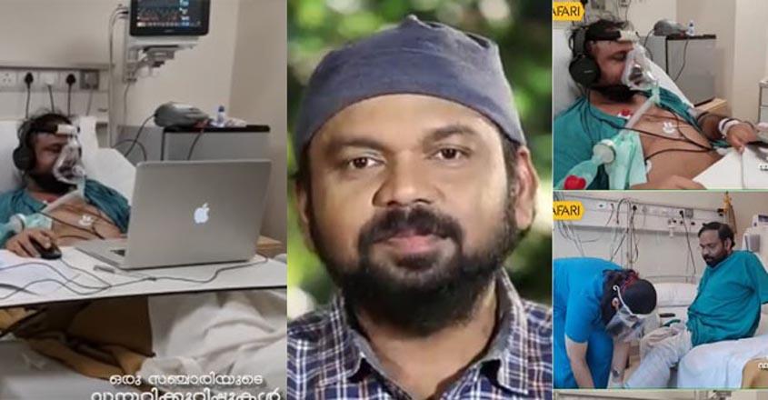 santhosh-hospital