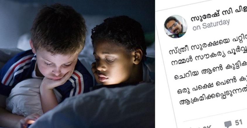 sleepover-fb