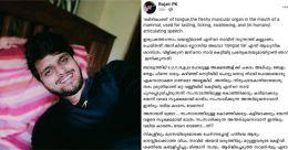 'നാവ് മുറിച്ചിട്ട് വച്ച ബിരിയാണിക്കാണ് സ്വാദ്': ജന്മനാ നാവ് കെട്ടിയിട്ട അവസ്ഥ: കുറിപ്പ്