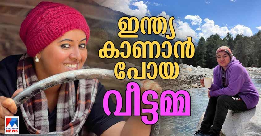 Specials-HD-Thumb-Nidhi-Video-by-Reenu