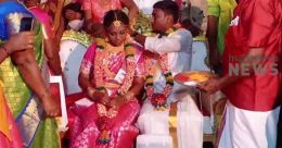 മമതാ ബാനര്ജിയെ സോഷ്യലിസം താലികെട്ടി; സേലത്ത് അപൂർവിവാഹം