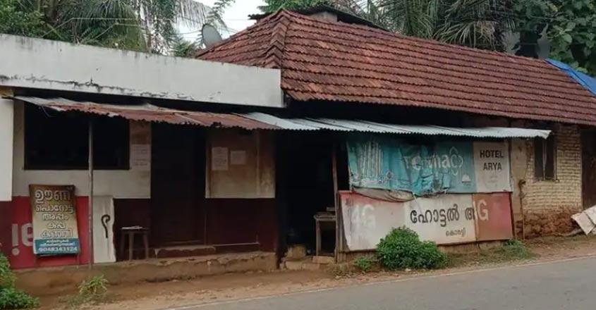 hotel-anaswara