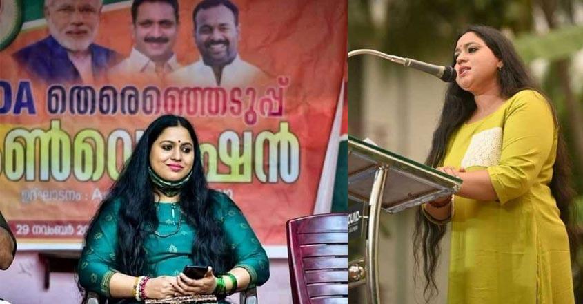 lekshmi-priya-post