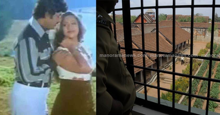 poojappura-jail