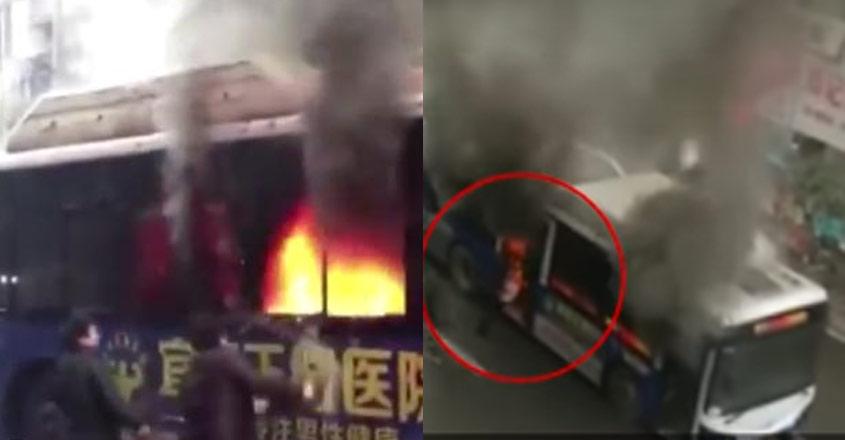 bus-fire-2