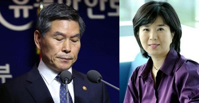 Jeong-kyeong-doo-kim-sun-ok