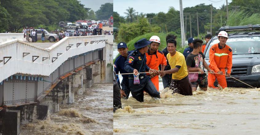 myanmar-dam