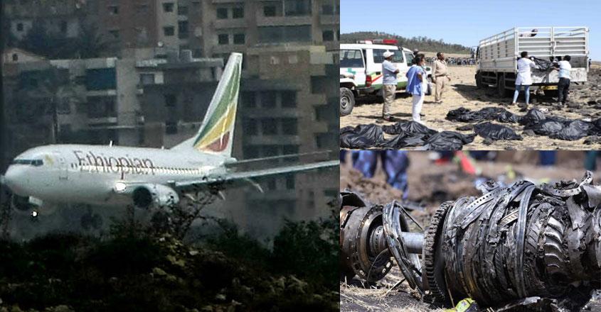 flight-boeing-crash